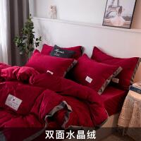 君别水晶绒网红床单四件套加厚冬季珊瑚绒床笠被套双面法兰绒床上用品