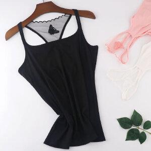 吊带背心女士打底衫短款小背心吊带衫修身瑜伽运动背心女刺绣蝴蝶