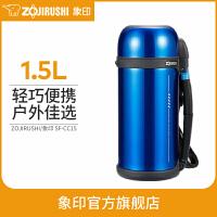 象印保温水壶不锈钢大容量户外运动水壶便携车载旅行壶CC15 1.5L 蓝色