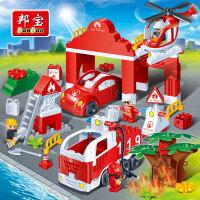 【大颗粒】邦宝益智拼插积木3-6周岁儿童玩具桶装消防总署9637