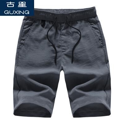 古星运动短裤男五分裤夏季薄款透气宽松跑步迷彩针织裤拉链中裤