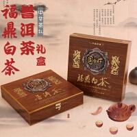 普洱茶包�b盒福鼎白茶�Y盒木盒�物�茶�七子�空357克定做批�l