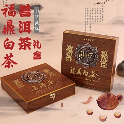 普洱茶包装盒福鼎白茶礼盒木盒单饼茶饼七子饼空357克定做批发