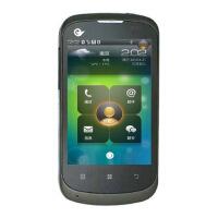 Lenovo/联想 A560E 电信3G 3.5英寸屏 300万像素 安卓智能手机