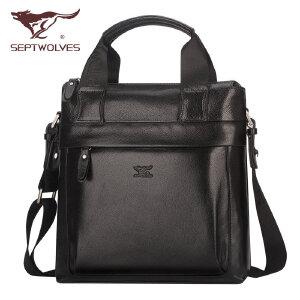 【限时抢】 七匹狼男包商务牛皮包竖款男士手提包真皮男单肩包公文包电脑包