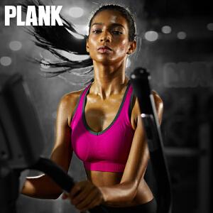 比瘦 PLANK 新款无钢圈运动文胸 无缝工字背心式跑步健身瑜伽运动内衣女 PK003