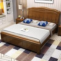 实木床1.8米双人床新中式简约现代经济型1.5m储物高箱床主卧婚床