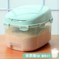 家用收纳防潮20斤50斤米缸5kg密封防虫30斤面粉装米桶储米箱10kg