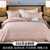 60支天丝四件套纯色双面新中式简约床上用品新中国风双人床单被套