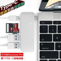 苹果newMACBOOK pro12寸笔记本type-c USB-C转换器 HUB读卡器扩展 Type-C转接头USB 雷电3转换线 HUB扩展多接口