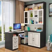 现代简约转角电脑桌书桌书架组合书柜台式办公桌家用学习桌写字台 黑白色(转角左 送主机托 键盘抽)