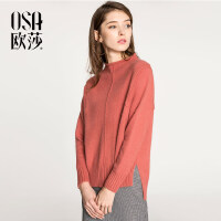 欧莎2017冬装新款女装时尚修身舒适毛衣