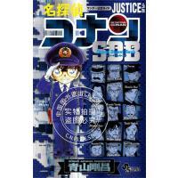 现货 进口日文 官方公式书 名探�丧偿圣� JUSTICE PLUS SDB 正�xの味方