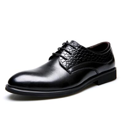 宜驰EGCHI 正装鞋男士休闲耐磨花纹商务休闲皮鞋子男 36296