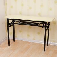 折叠桌 长条桌子 折叠会议桌 餐桌 办公桌 培训桌 学生课桌电脑桌