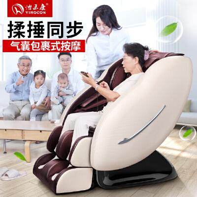 怡禾康智能沙发按摩椅家用全自动揉捏推拿老人豪华颈椎按摩器多功能全身 至尊高配版 新升级按摩椅机芯