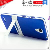 红米NOTE手机壳5.5寸4G增强版超薄软外壳带边框支架保护套