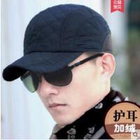 刺绣韩版男帽子棒球帽男加厚保暖鸭舌帽加绒护耳棉帽休闲帽