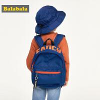 巴拉巴拉儿童包包男女童休闲包学生双肩包1-3年级时尚书包韩版潮