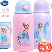 迪士尼儿童吸管保温杯冰雪奇缘便携小学生水杯大容量女童宝宝杯子