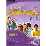 剑桥国际英语教程4青少版学生包