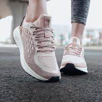 【2件45折叠减30】安踏女鞋跑鞋2019春季新款安踏虫洞科技跑鞋户外旅游运动鞋休闲鞋