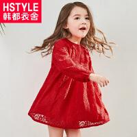 【2件4折后到手价:90元】韩都衣舍童装2019春装新款女童新年红色公主蕾丝长袖小童中长款连衣裙��