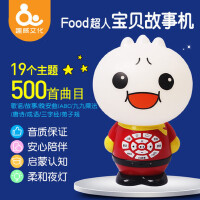 趣威文化Food超人儿童早教机0-6岁幼儿玩具可充电宝宝早教故事机