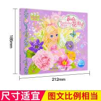 芭比公主童话故事书籍注音版系列儿童读物芭比女孩娃娃图书儿童话故事书6-7-8-9-10-12岁芭比小公主影院.芭比花仙