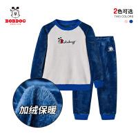 【抢购价:55元】巴布豆儿童长袖长裤两件套男女童双面法兰绒睡衣