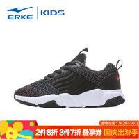 【2件3折到手价:71.7元】鸿星尔克(ERKE)男童慢跑鞋儿童运动鞋耐磨跑步鞋防滑休闲鞋中大童男鞋