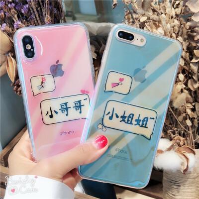 免邮 自修复划痕蓝光壳 手机壳 iphone保护壳 iPhone X 8 7 6 6S plus 苹果保护套 手机套免邮发圆通