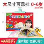 触摸书0 3岁 宝宝触摸认知书全套4册颜色形状数字字母幼儿早教书0-1-2-3岁宝宝小手抠洞洞触摸认知纸板书3-6岁儿