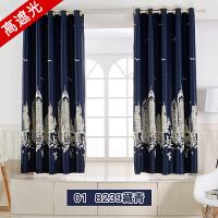 窗帘成品高遮光窗帘布简约现代短帘卧室飘窗客厅平面窗免打孔安装 .0m宽*.0m高,打孔片