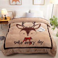 君别时尚双层加厚卡通云毯加厚保暖法兰绒毛毯单双人床加厚毛毯盖毯单件