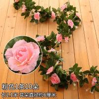 仿真玫瑰花藤假花藤条塑料藤蔓植物客厅空调管道缠绕暖气装饰遮挡