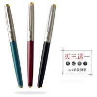 英雄HERO正品老款钢笔329男女学生用特细0.38尖书写练字书法钢笔