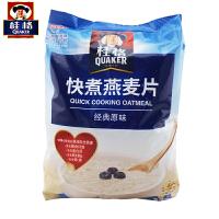 【包邮】桂格(QUAKER) 快煮燕麦片 经典原味 (1478g×2袋) 袋装 粗粮谷物早餐