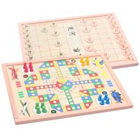 木制磁性象棋飞行棋亲子桌面游戏早教益智儿童万博客户端最新版 棋类二合一