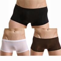 三条装 男士冰丝无痕低腰平角青年诱惑内裤透气性感半透明