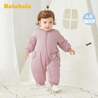 巴拉巴拉婴儿衣服宝宝连体衣外出抱衣新生儿冬装加厚保暖棉服洋气