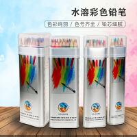 儿童涂鸦画画玩具文具水溶彩色铅笔 48色36色24色水溶彩铅三角金属桶装