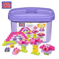 美高mega bloks桶装60粒中颗粒益智拼插积木女孩玩具CYR22粉色
