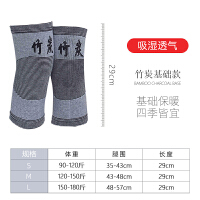 护膝保暖 男女士老人关节防寒护腿护膝盖运动透气 2只装
