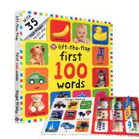 100个单词启蒙 翻翻书 英文原版First 100 Words儿童英语图解字典 图画单词