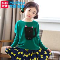 米妮哈鲁童装2017秋装新款韩版女童蝙蝠袖中大童针织衫駺