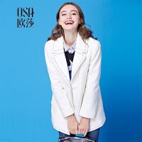 【2件6折】OSA欧莎女装冬季新款纯色时尚韩版呢料长袖外套D21140