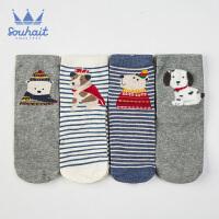 【3件3折:23元】souhait水孩儿童装男童袜子卡通中筒袜子儿童袜子