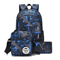 新款男包韩版时尚初中高中小学学生书包双肩包三件套休闲旅行包