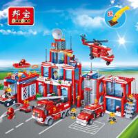 【小颗粒】邦宝益智积木儿童玩具生日礼物亲子城市消防总署8355